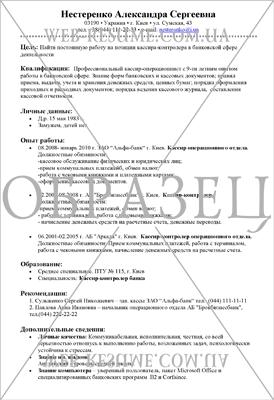 вакансии водителя в москве категория с